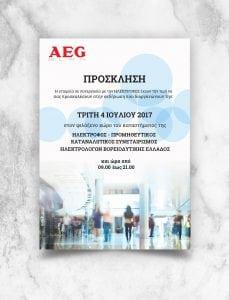 Εκτύπωση Αφίσας - πρόσκλησης για την εταιρεία ΕΛΦΑ ΑΕ αντιπρόσωπο της AEG στην Ελλάδα