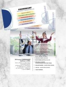 Τρίπτυχα Διαφημιστικά Φυλλάδια Cosmohart
