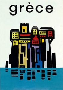 Αφίσα ρετρό Greece