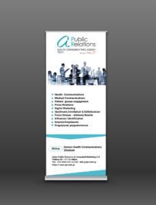 Roll up Banner Stand για την εταιρεία Alpha Public Relations