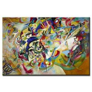 Πίνακας Wassily Kandinsky Composition VII 1913